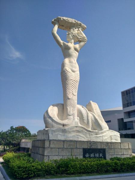 Nuwa Mermaid Goddess of Shenzhen.  Photo © by Yang Dongguong.