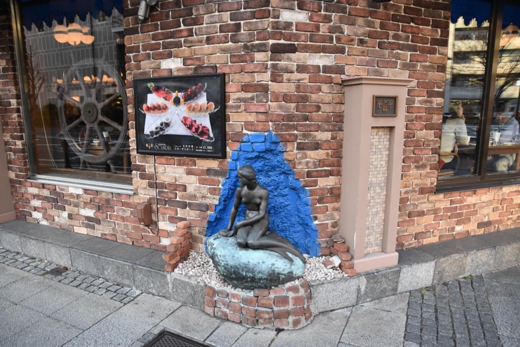 Scandia Yokohama Mermaid Statue