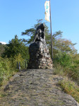 The Lorelei Statue